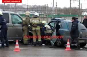 Подробности страшной аварии на Витебском шоссе в Смоленске. Пострадали четыре человека