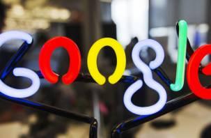 Роскомнадзор грозит Google блокировкой