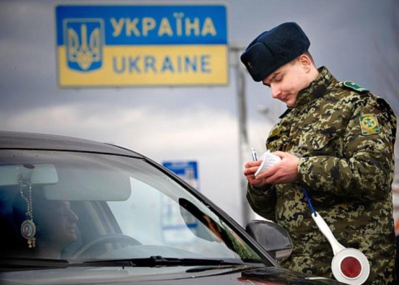 Власти Киева сняли запрет на въезд российским мужчинам