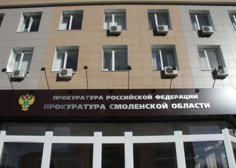 Смоленская прокуратура проверит работу скорой помощи в Гагарине