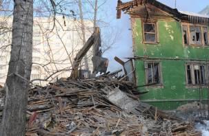 В Смоленске снесут аварийный жилой дом