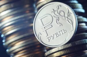Дан прогноз по дальнейшему курсу рубля