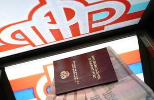 ПФР напомнил о новых льготах для россиян