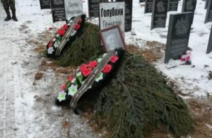«Бабушка всегда говорила, он вернётся». Найденного на Смоленщине красноармейца захоронили в Рыбинске