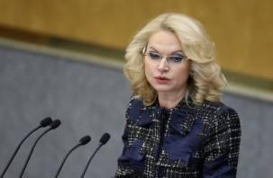 Татьяна Голикова назвала «жирные» регионы страны. Смоленщина не исключение