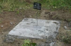 В четырех районах Смоленщины закрыли 214 «ничьих» скважин