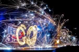 Под Новый год. Ярцевчан приглашают на праздник света и огня
