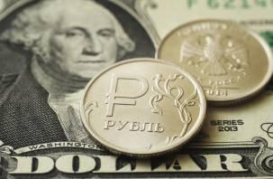 Центробанк установит новогодний курс рубля