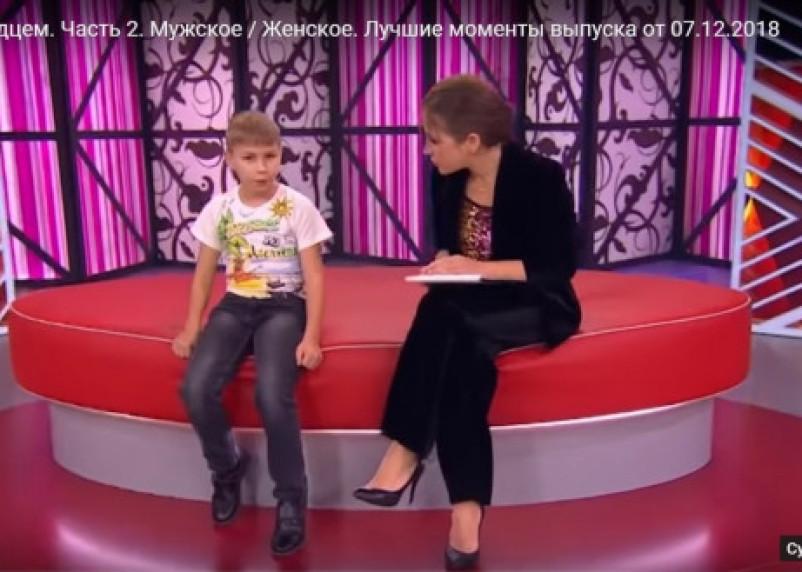 Юного смоленского героя показали на 1 канале