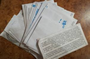 В Смоленске опубликовали список должников по «коммуналке»