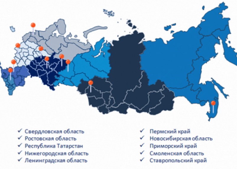 Смоленщина одной из первых в России пробует экспортный стандарт и укрепляет связи с Германией