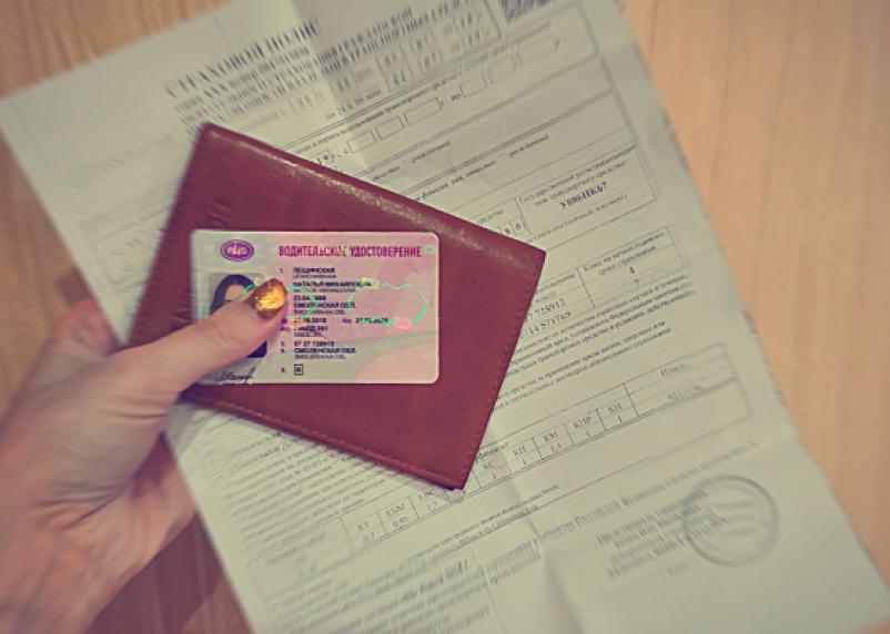 Скидку на ОСАГО предлагают дать потерявшим работу россиянам