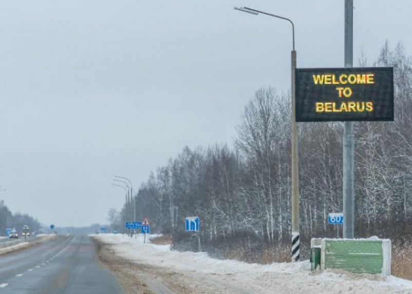 Многие россияне провели новогодние праздники в Беларуси