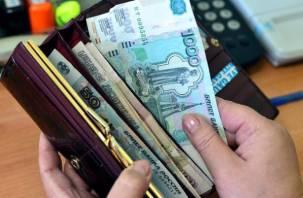 Смоленск по уровню зарплат – в десятке самых бедных городов России
