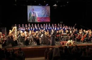 В Смоленске состоялся концерт к 10-летию интронизации Патриарха Кирилла