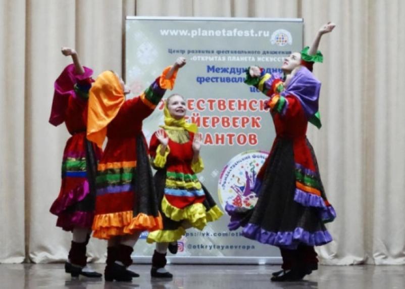 Детский ансамбль из Смоленска завоевал Гран-при на фестивале в Беларуси