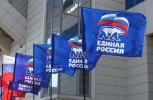 «Единая Россия» не хочет раскрывать размер пенсий чиновников и депутатов