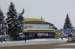 В Смоленской области один из кинотеатров закрылся?