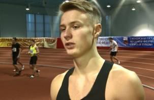 Смолянин – лучший молодой легкоатлет России
