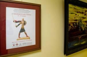 В Совете Федерации открылась художественная выставка «Смоленская стена»