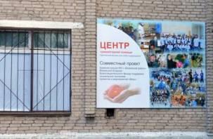 Вяземская епархия закрыла гуманитарный склад