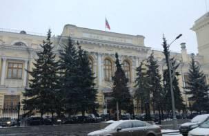 В России могут установить единую комиссию за переводы с карт
