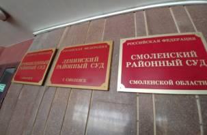 Депутат против блогера. В Смоленске рассмотрят еще одно «дело чести»