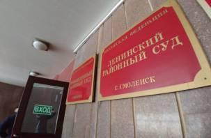 Расследование с участием Интерпола завершилось в Смоленске