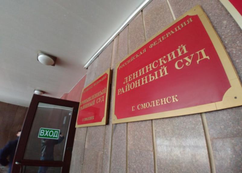 В Смоленске суд приступает к защите чести и достоинства зампредседателя горсовета