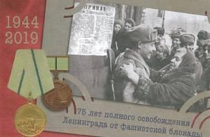 Смоленских ветеранов поздравит Владимир Путин