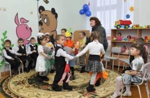 У работников детских садов средняя зарплата выше 32 тысяч рублей. Так считает Росстат