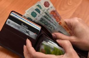 Профсоюзы предложили увеличить МРОТ до 25 тысяч рублей