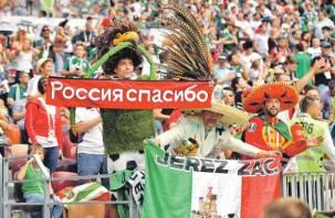 После футбольного чемпионата мира в России остаётся 5,5 тысяч иностранцев