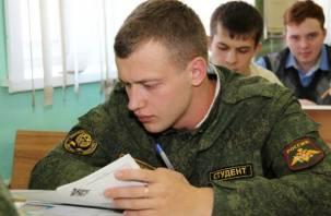 Военные кафедры в вузах стали военными учебными центрами