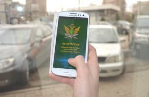 Судебные приставы ищут должников на парковках возле домов с помощью «Мобильного розыска»