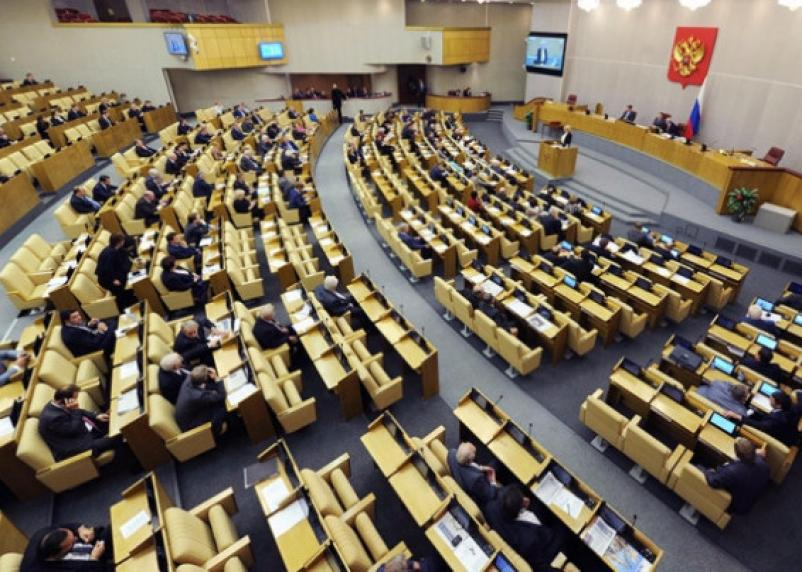 «Единая Россия» в Госдуме поддержала запрет на критику чиновников в интернете