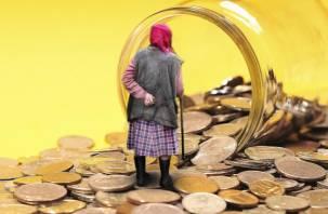 Почти 2 млн россиян потеряют инвестдоход от пенсионных накоплений