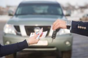 Россиянам запретят самим продавать подержанные автомобили