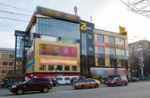Из-за нарушений пожарной безопасности в России закрыли 315 торговых центров