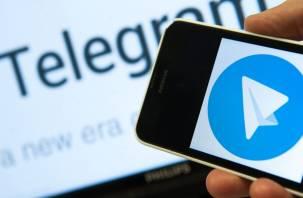 Telegram будет окончательно заблокирован в России