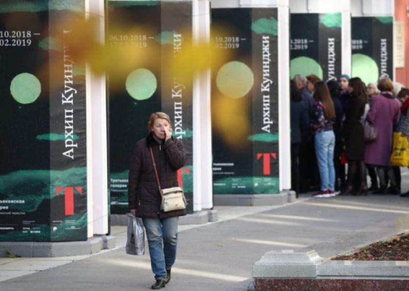 Владислав Кононов рассказал о судьбе похищенной картины Куинджи
