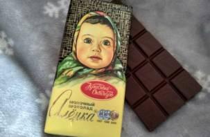 В Росконтроле рассказали, что к шоколаду «Аленка» есть претензии
