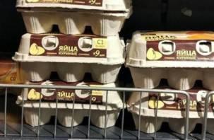 «Девяток яиц». На российских прилавках появились новые упаковки