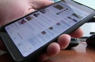 Гостеприимного жителя Десногорска «кинули» на мобильник