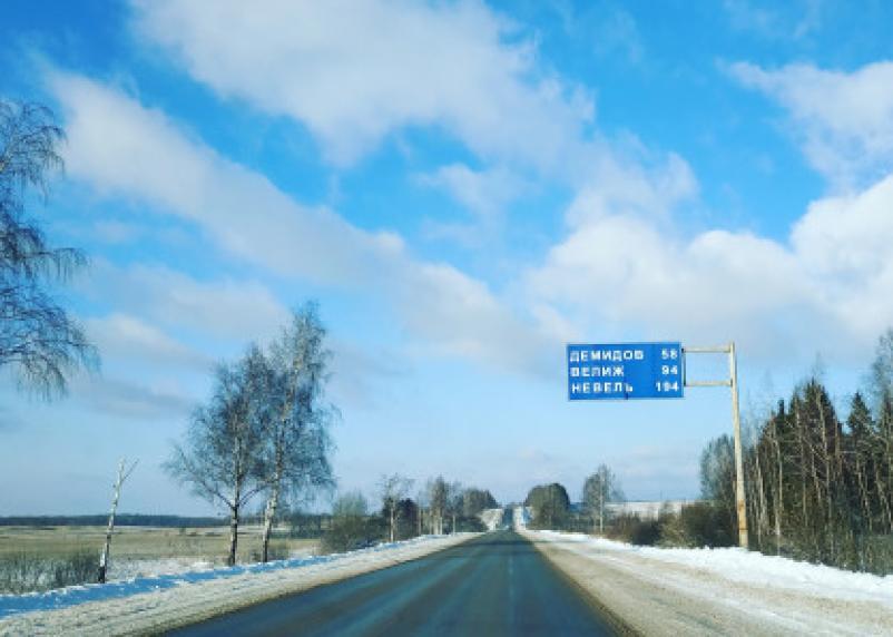 На смоленских дорогах пройдёт операция «Встречная полоса»