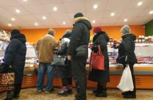 Пенсии, новые правила увольнения. Как изменится жизнь россиян с 1 февраля