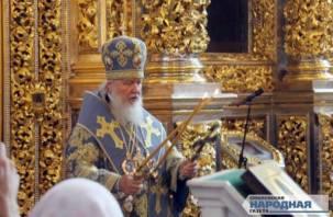 Патриарх Кирилл – почетный профессор Российской академии наук