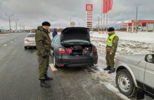 Смоленские пограничники задержали нелегалов на российской границе