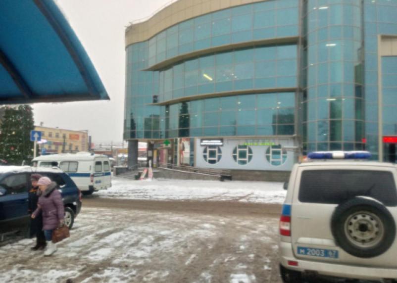 В Смоленске оцепили ТЦ Европу и Байкал