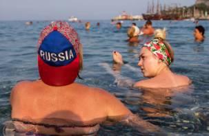 В России выделят миллиарды рублей на новый этап программы кэшбэка для туристов